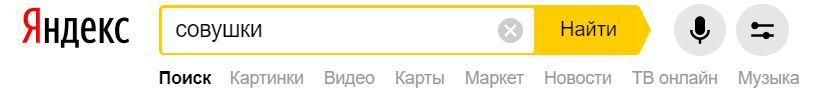ru6i7tr8yuy