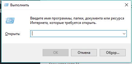 имя программы